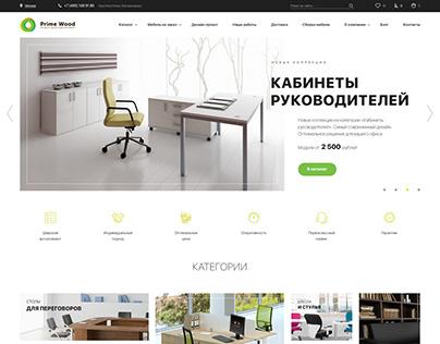 Интернет-магазин мебельной компании (ПРОДАЕТСЯ)