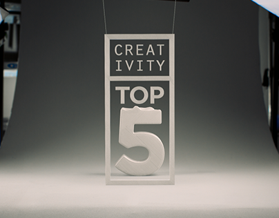 Ad Age Creativity Top 5 Countdown
