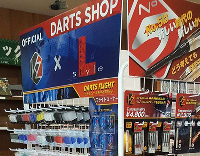 "POP ""Darts Corner"" Don Quijote"