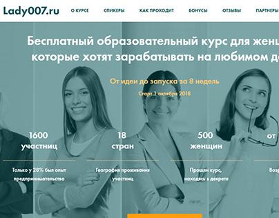 Lady007.ru