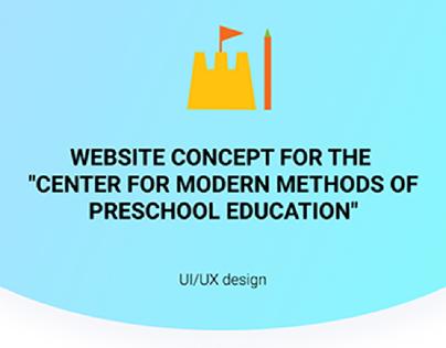 Center for modern methods of preschool education