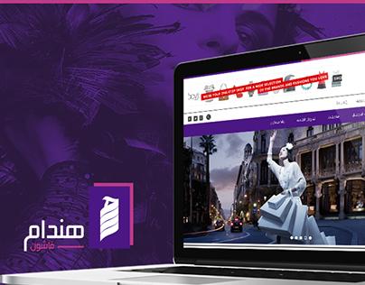 Hindam fashion E-Magazine