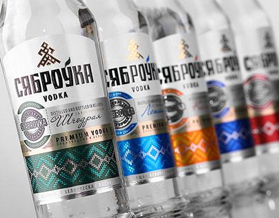 """Vodka """"Сяброука"""""""