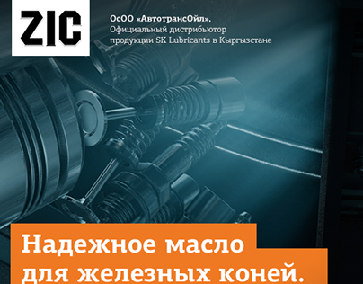 ZIC Corporate Site design