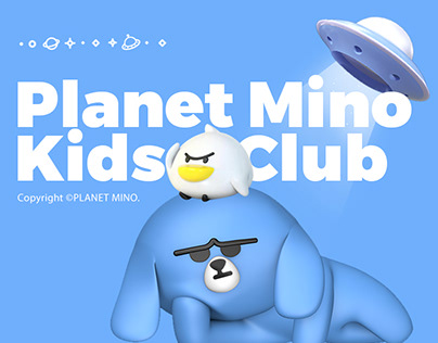 Planet Mino Kids Club BrandDesign&Cartoon Mascot Design