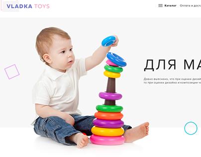 Internet shop of toys
