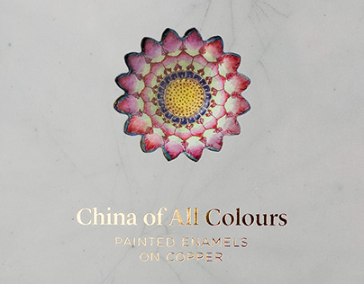 JW Works of Art China of all Colours invitation