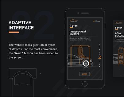 Webdesign for tunnel car wash GC