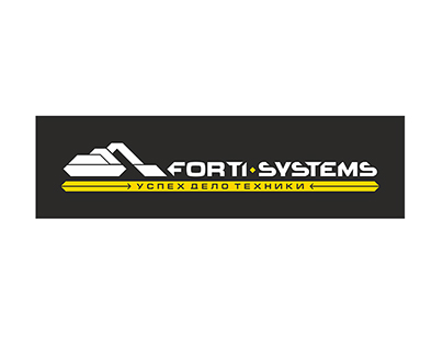 Rental of special equipment FORTI - SYSTEMS