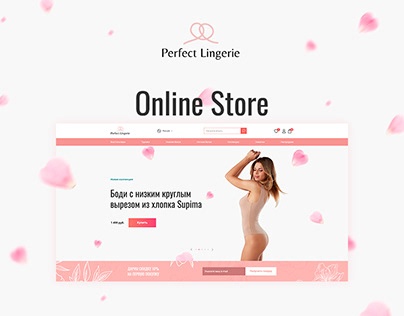 Perfect Lingerie   Online Store