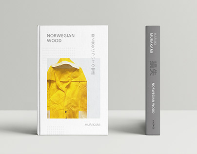 Norwegian Wood Book Jacket