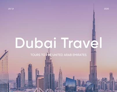 Travel Agency Website / Dubai Travel