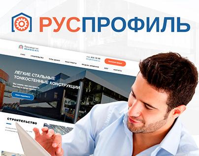 Пример разработки строительного корпоративного сайта