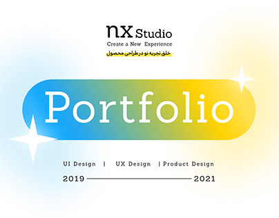 Portfolio from 2019 to May 2021
