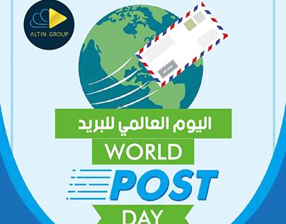 يوم البريد العالمي