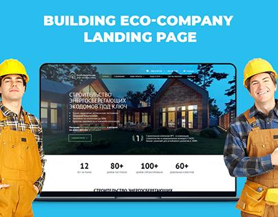 Сайт для строительной эко-компании