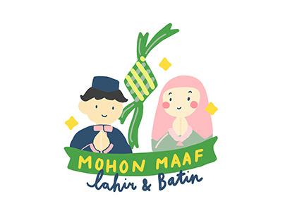 Instagram Indonesia Ramadan GIF