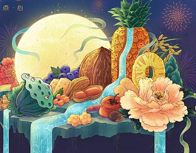 Package Illustration for Mid-Autumn Festival