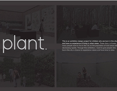 PLANT | Exhibition for child living in the city.