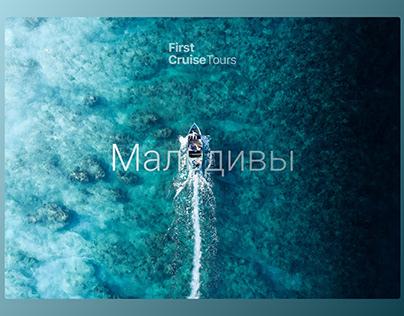Cruise tours on Maldives