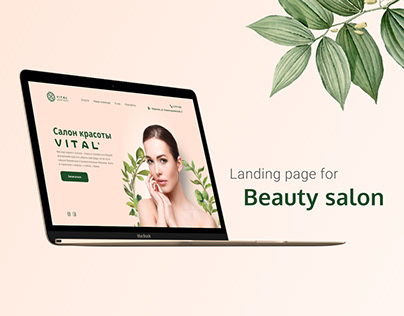 Landing page for beauty salon