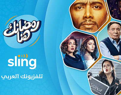Sling TVC Campaign