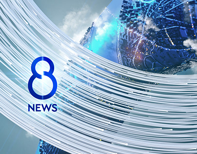 SBS 8 News