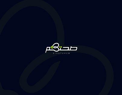 SIHATUHUM | logo