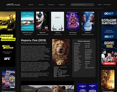 Unite Films - Киносайт