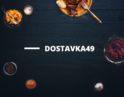 """Food delivery """"Dostavka49"""""""