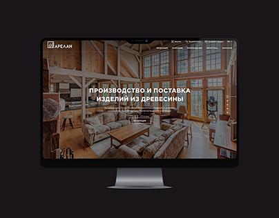 Arelan Website
