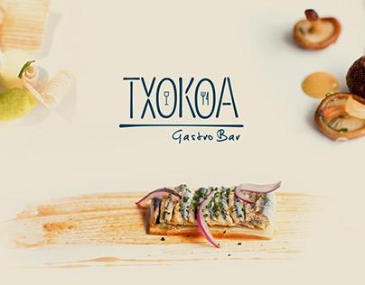 TXOKOA Gastrobar