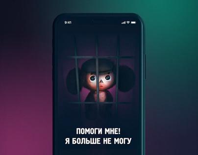 Storyselling Mobile App