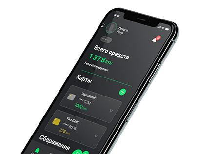 Banking IOS App