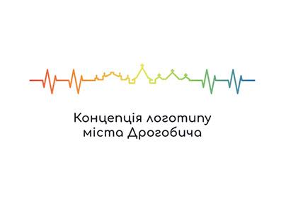 Логотип міста Дрогобич. Концепція «Ритм міста»