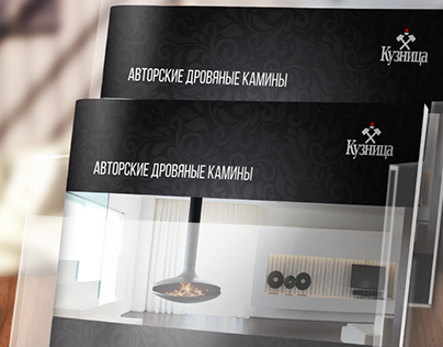 Product catalogue. Fireplaces