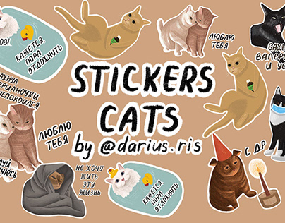 Sticker pack Cats for Telegram
