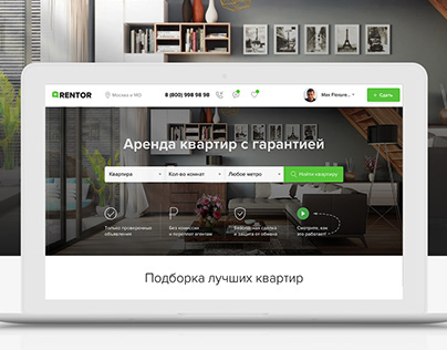 Rentor — сервис по аренде квартир.