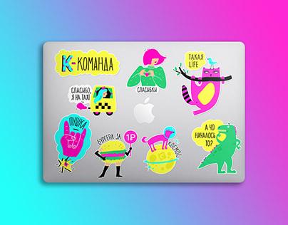 Illustration sticker