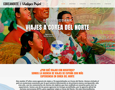 The Webmaster | Corea Norte