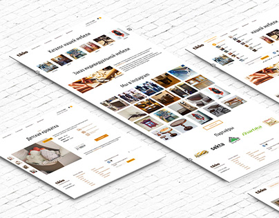 Tikko. Design, HTML&CSS. 2016