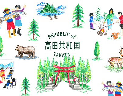 Republic of Takata, Japan