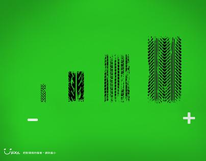 Ubike 提倡環保平面廣告-將傷害調小