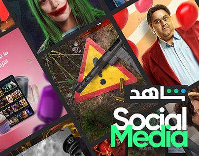 Shahid 2020 Social media