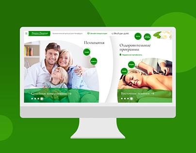ArtFactor: Website for a Psychology Center