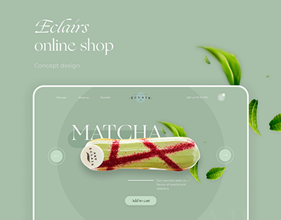 Eclair online shop | UI/UX design | Concept design