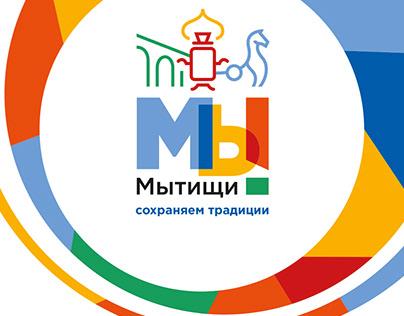 Логотип и фирменный стиль Мытищи (City Identity)