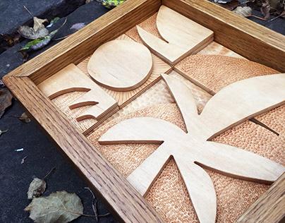 «Africa» Plywood 29x23cm