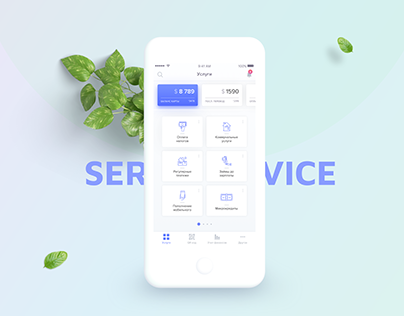 Service mobile app concept