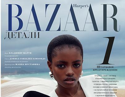 Harper's Bazaar Kazakhstan, June 2018.
